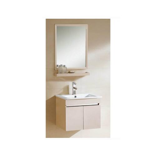 Zaffiro Vanity Cabinet 8244H-54
