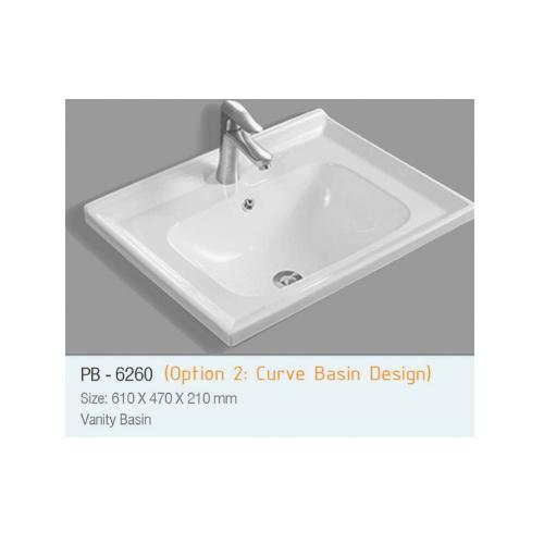 Zaffiro Vanity Basin PB-6060
